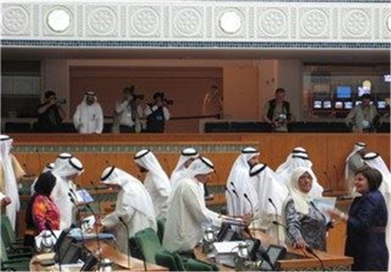 ساختمان مجلس کویت تخلیه شد