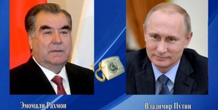 گفت و گوی تلفنی روسای جمهور تاجیکستان و روسیه