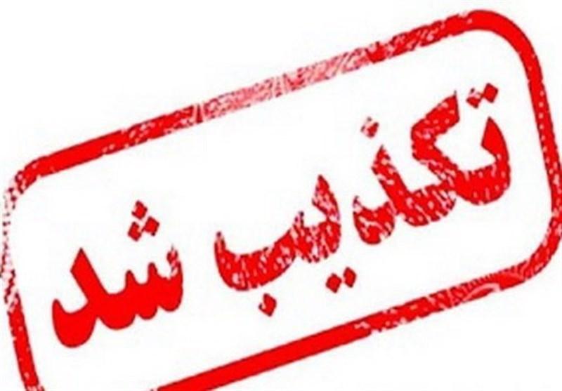 ابتلای 17 معتاد در شیراز به کرونا تکذیب شد