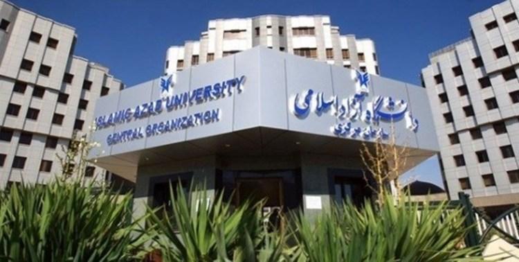 دستورالعمل امتحانات سرانجام ترم دانشگاه آزاد اعلام شد