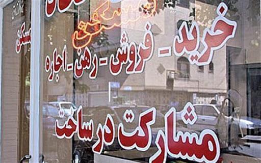 تکلیف سازمان مالیاتی برای ارسال اطلاعات به وزارت راه برای ایجاد سامانه ملی املاک