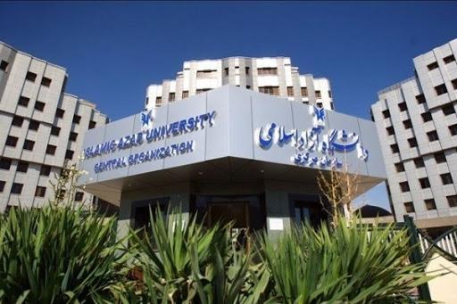 میزان شهریه سال آینده دانشگاه آزاد به هیات امنا های استانی واگذار شد