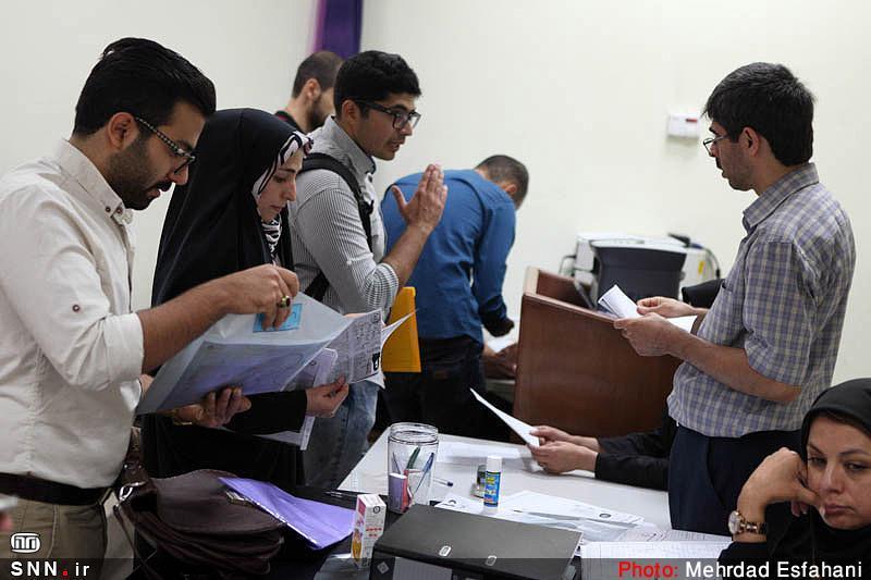 مهلت آنالیز درخواست های دانشجویان برای گذراندن دروس عملی 27 مرداد به انتها می رسد
