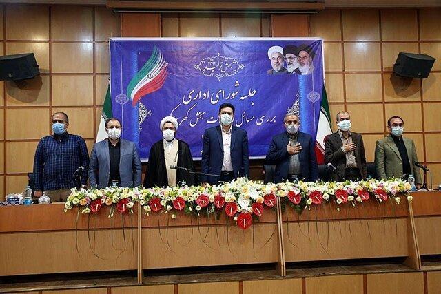 حضور مجمع نمایندگان تهران در نشست آنالیز مسائل بخش کهریزک