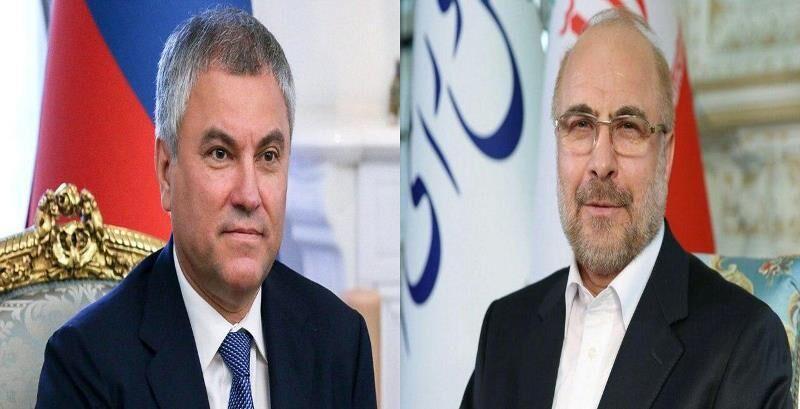 گفتگوی روسای مجلس ایران و روسیه درباره تحولات منطقه