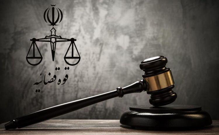 28 کارمند دستگاه قضایی بازداشت شدند