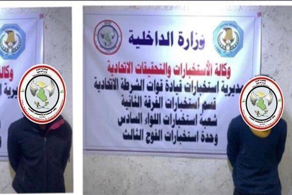 بازداشت 2 تروریست داعشی در بغداد