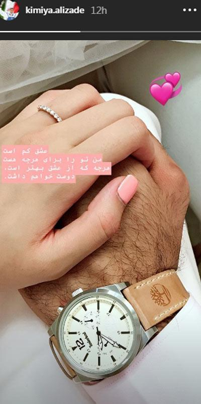 اولین پست اینستاگرام کیمیا علیزاده پس از ازدواج