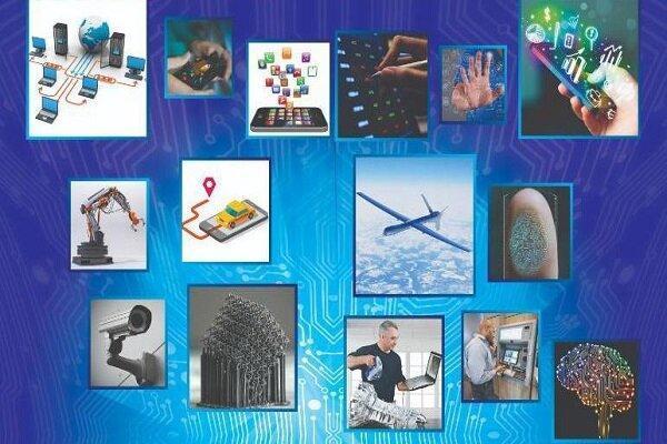 نخستین نمایشگاه مجازی فناوری اطلاعات برگزار شد