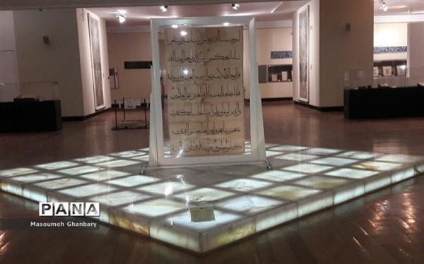 موزه های تهران همچنان باز هستند