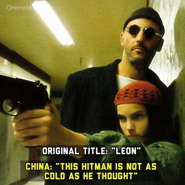 نمونه هایی از تغییر عجیب و غریب و گاه خنده دار نام فیلم ها در کشورهای مختلف