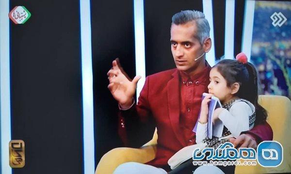 ادعای عجیب بازیگر بچه های آسمان: مجید مجیدی آدرس مرا به کسی نداد