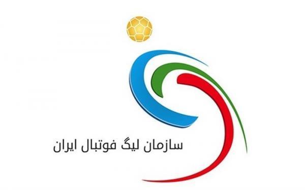 برنامه دیدارهای معوقه لیگ برتر ایران اعلام شد