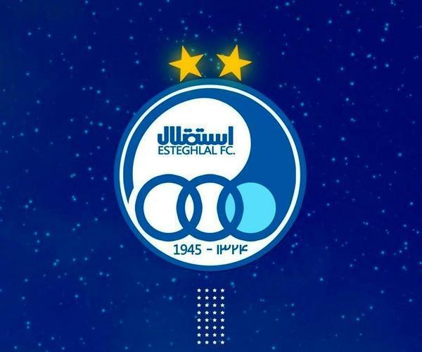 شرح باشگاه استقلال درباره نامه دعوت اسماعیلی به کمیته انضباطی