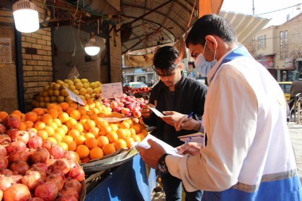 برخورد با تخلف فروشندگان میوه وتره بار در بازار قدمگاه کرمان
