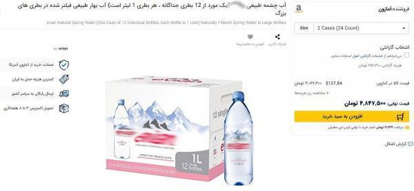آب معدنی خارجی؛ قیمت هر بطری 100 تا 500 هزار تومان