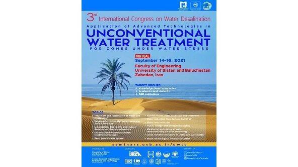 برگزاری کنگره بین المللی نمک زدایی از آب های شور در دانشگاه سیستان وبلوچستان